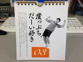 しゅうぞう3.JPG